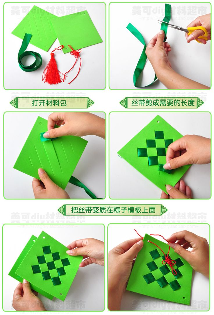 Girl Scout Paper Crafts