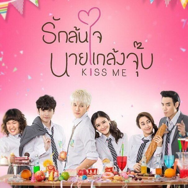 Download Drama Thailand Kiss Me Subtitle Indonesia