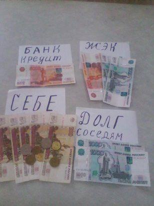 Вот так и живет могучая Россия, главное Сирию спасли )))  Кто согласен, ставим класс))