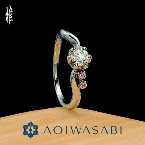 【蓮HASU】『和風 婚約指輪』葵山葵 雅-miyabi- 『蓮の花がモチーフのシンプルな婚約指輪』(婚約指輪) ID1819   雅 -miyabi-   マイナビウエディング