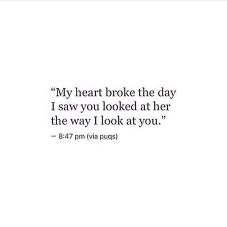 Sad Love Crush Quotes: Best 25+ Relationship Hurt Quotes Ideas On Pinterest