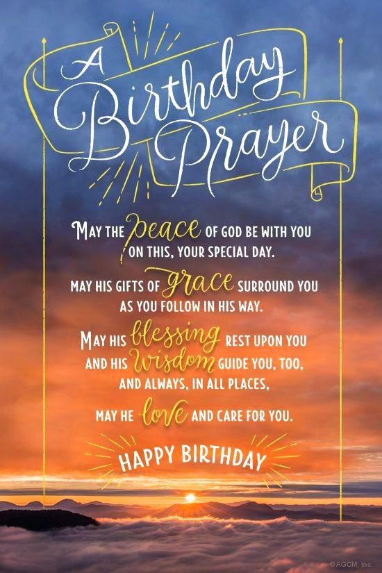 Lovely Happy Birthday To Me Prayer Pics Good Happy