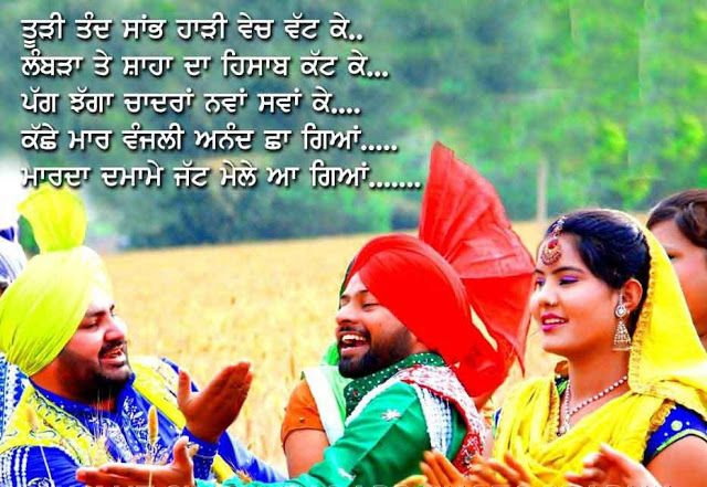 Happy Vaisakhi 2016 Messages Punjabi, Images, SMS, Wishes, Quotes