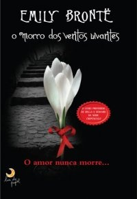 """Amo! (""""Wuthering Heights"""" book)"""