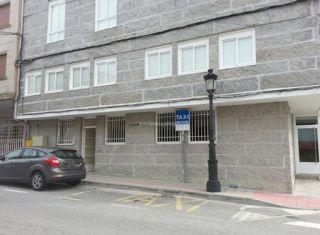 CORES DE CAMBADOS: MEAÑO CONVOCA A PRAZA DE XUIZ DE PAZ