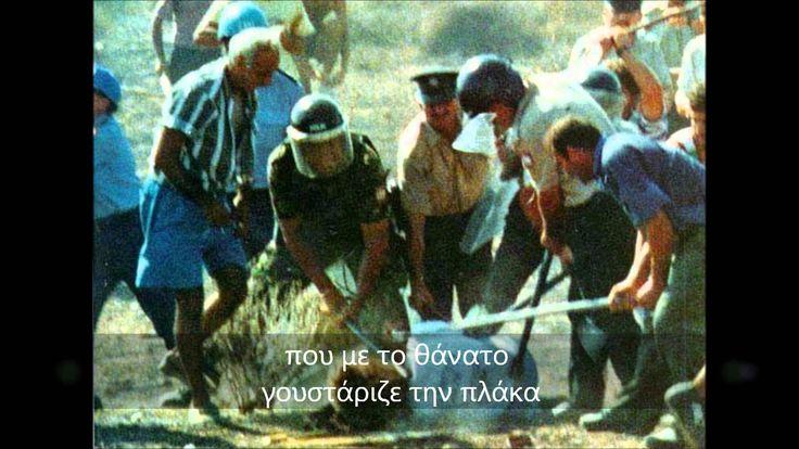 Stelios Rokkos-Ellina Magka