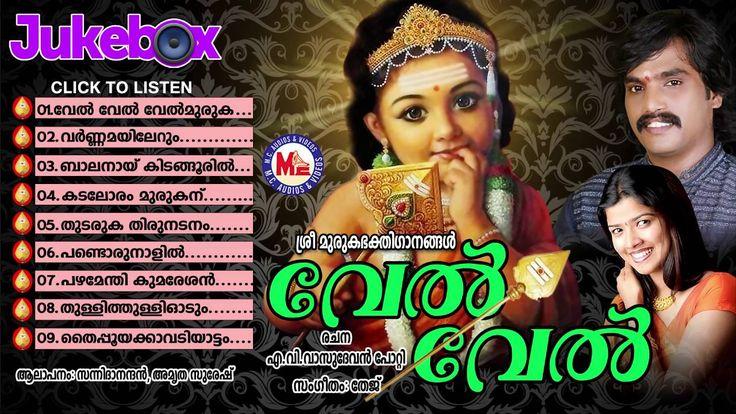 Dashavtar Songs Book In Tamil Pdf Download