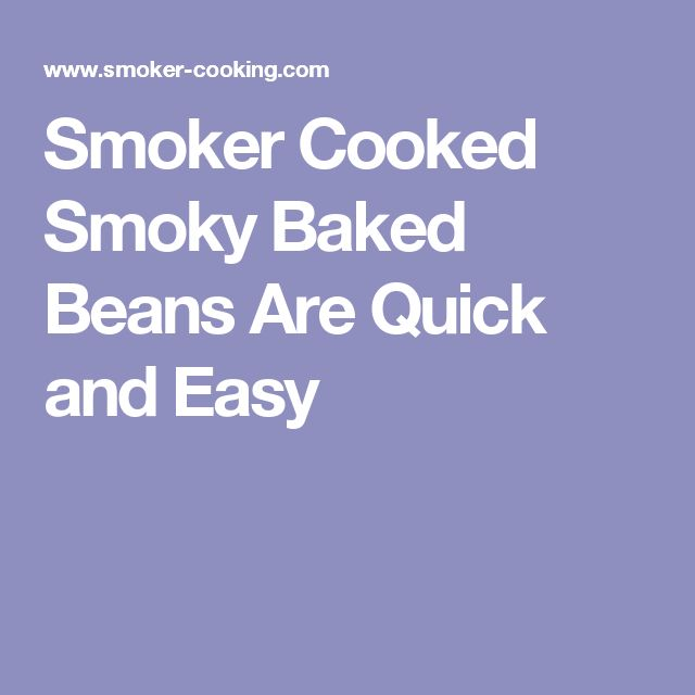 Smoker Cooked Smoky Baked Beans Are Quick and Easy