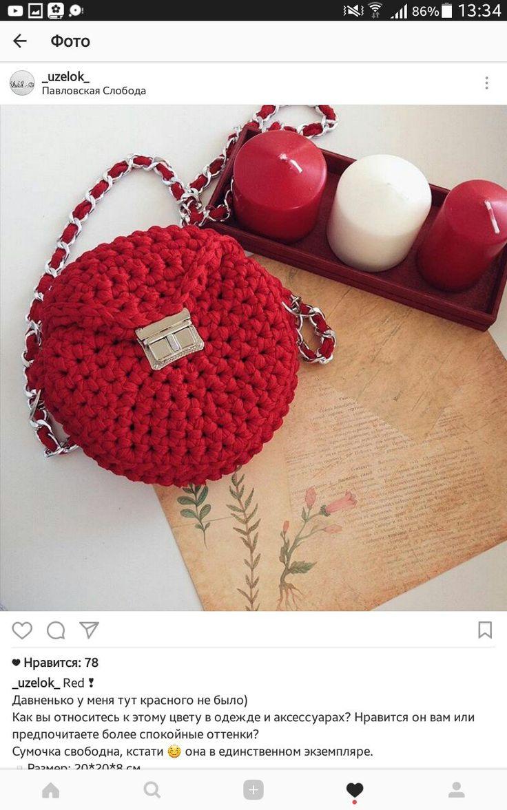 Crochet purse  (Russian pattern)