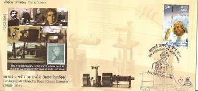 coins and more: 391) Jagadish Chandra Bose (Great Scientist) (30.1...