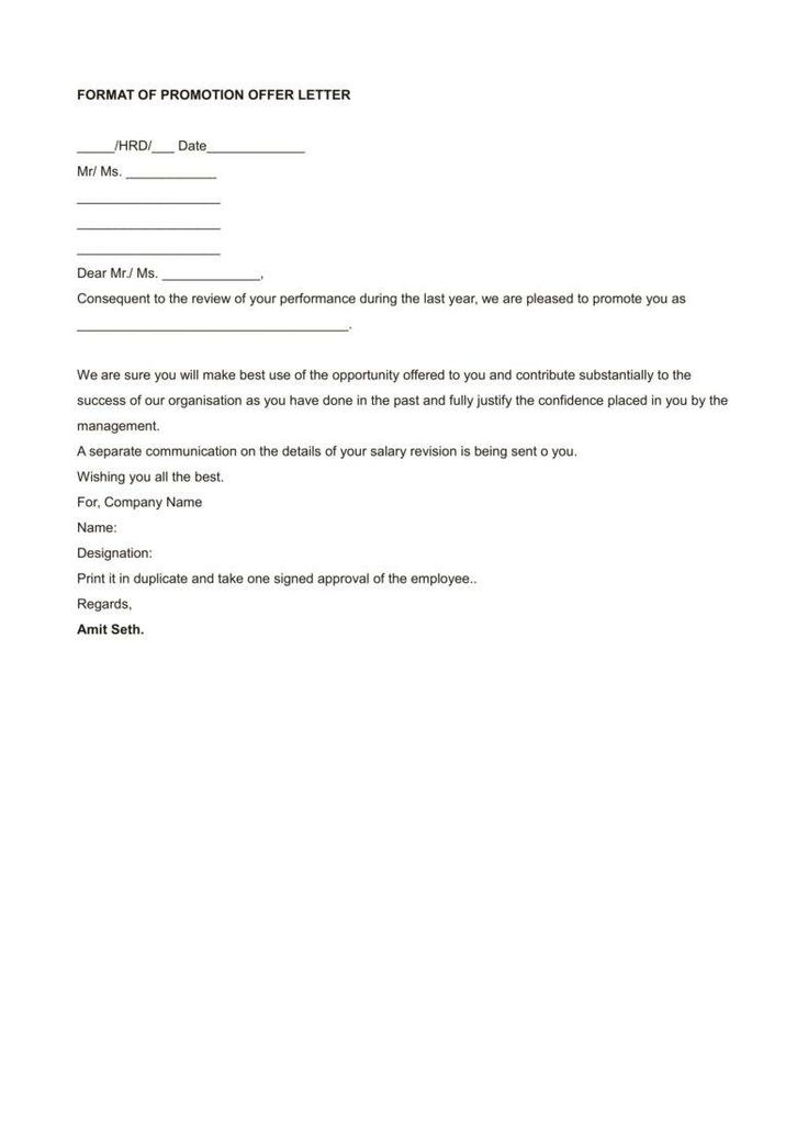 150 best #OfficeForms\BusinessPrintables images on Pinterest - sample promotion letter