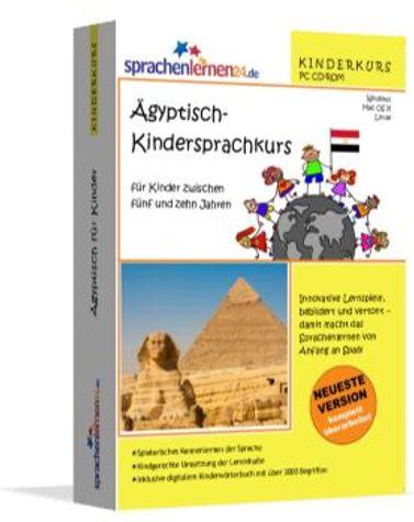 Ägyptisch lernen - Ägyptisch-Kindersprachkurs: Ägyptisch lernen für Kinder