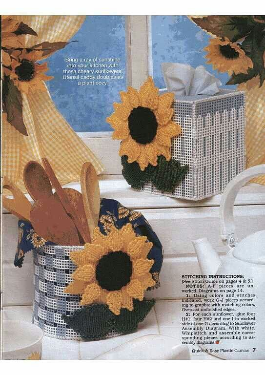 CHEERY SUNFLOWERS TISSUE BOX COVER AND UTENSIL HOLDER by CAROLYN CHRISTMAS 1/3