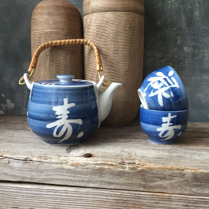 Japanese Tea Teapot Set: Vintage Tea Pot With 2 Tea Cups, Blue and White Japanese Tea Set, Asian Tea Set by Untried on Etsy