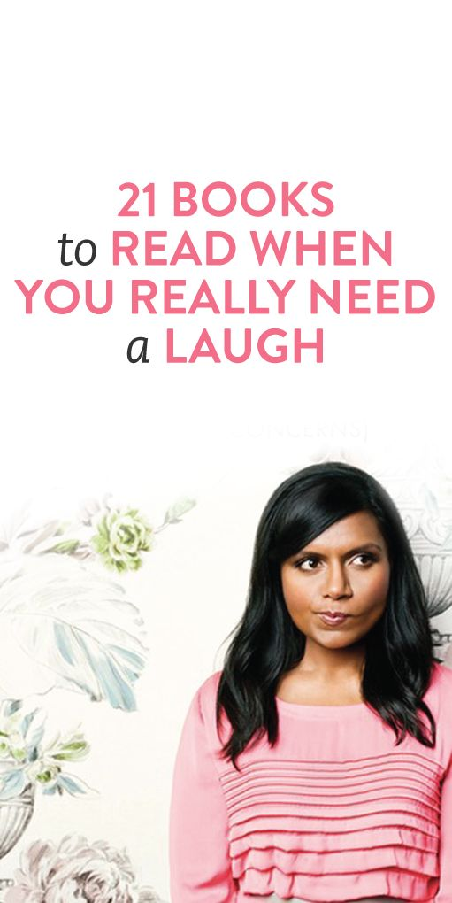 What to read when you need to laugh #funny #lol #books #reading #list