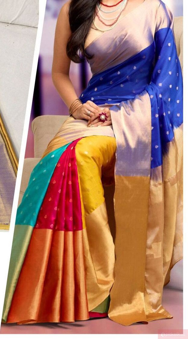 Uppada Multi Color Prills Jamdhani Silk Saree with Gold border by UppadaPattu on Etsy