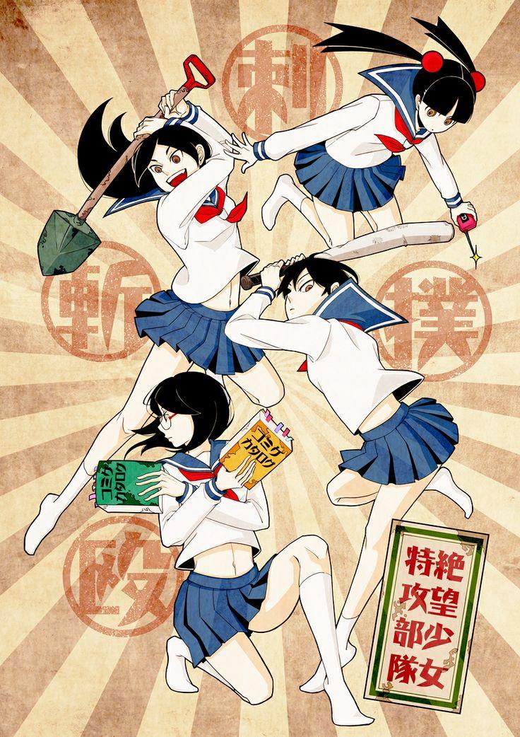 Tags: Fanart, Sayonara Zetsubou Sensei, Pixiv, Kitsu Chiri, Fujiyoshi Harumi, Otonashi Meru, Mayo Mitama, Fanart From Pixiv, Pixiv Id 102888...