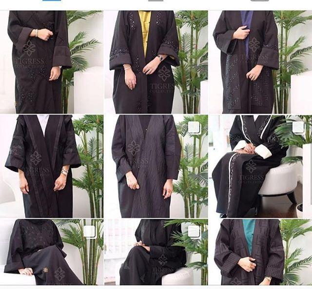 تفصيل عبايات فخامه واناقه وأسعارنا خياليه تفصيل عبايات فخامه واناقه وأسعارنا خياليه Noon Desiign Fashion Hijab Art