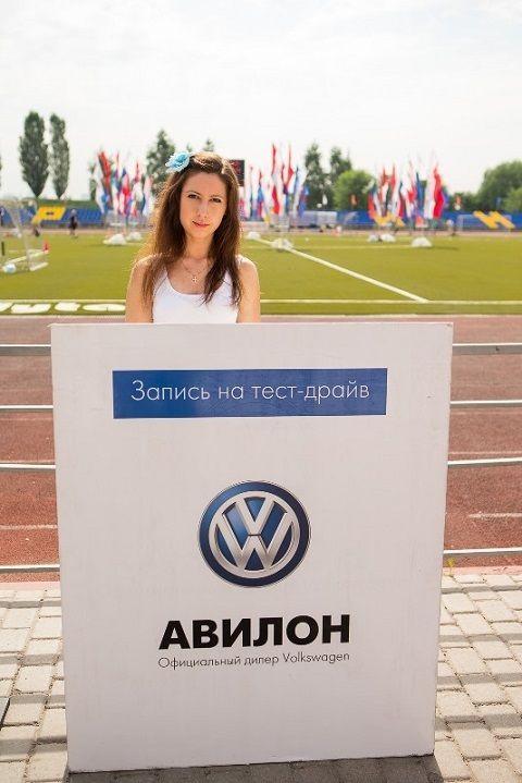 «АВИЛОН» Volkswagen наспортивном празднике «Кубок РОСАВИАЦИИ 2014» — ДРАЙВ