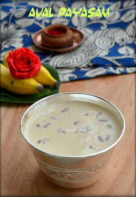 Healthy Red Aval Payasam/Red Avalakki Payasa/Red Poha Kheer (Using Unrefined Cane Sugar/Nattu sakkarai)  http://www.upala.net/2016/10/healthy-red-aval-payasamred-avalakki.html