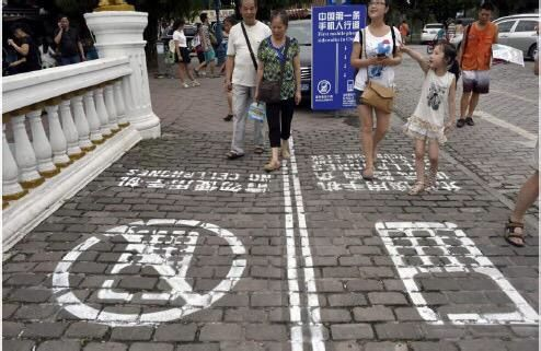 Dedicated pedestrian lane for mobile phone users in the municipality of Chongqing (China)