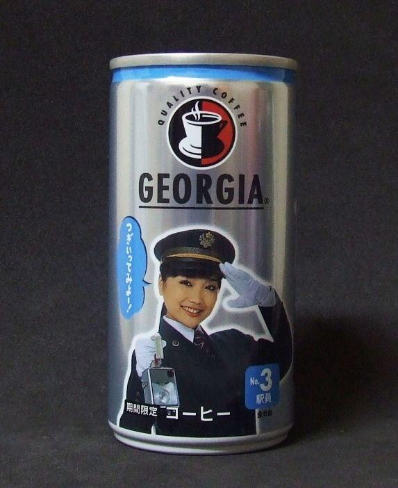 Lata de Georgia Coffee 03