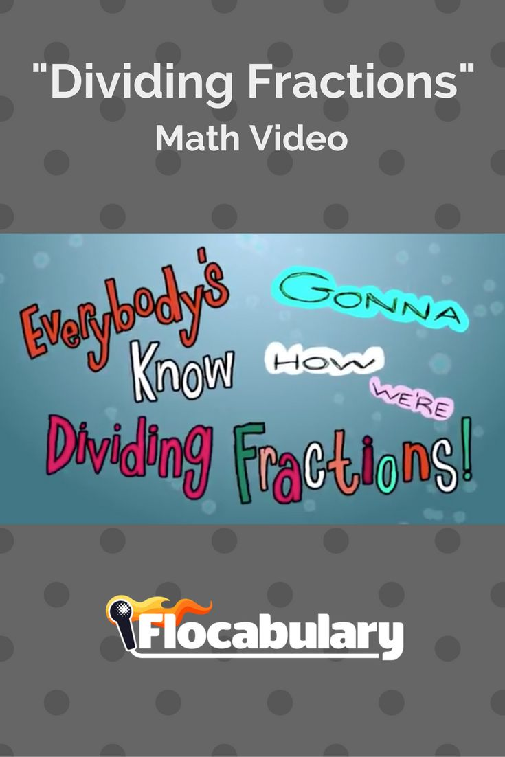 48 best math videos images on pinterest adele curriculum and this video uses the keep change flip mnemonic to teach students how to divide fractions keep the first fraction the same change the division sign to ccuart Choice Image