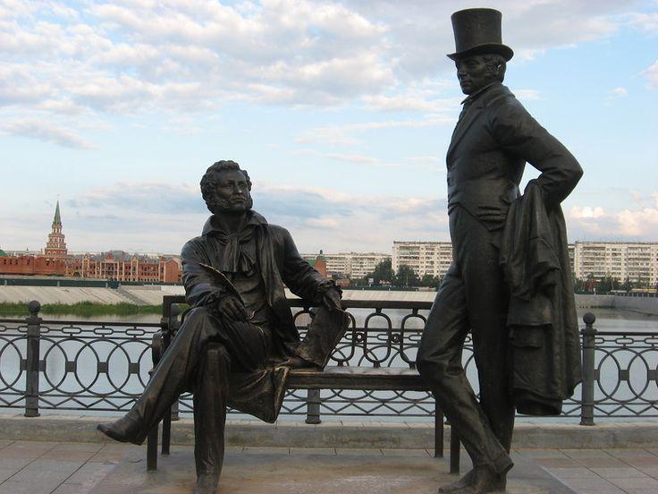 А. С. Пушкин и герой его романа Евгений Онегин. Им есть о чем поговорить г. Йошкар-ола