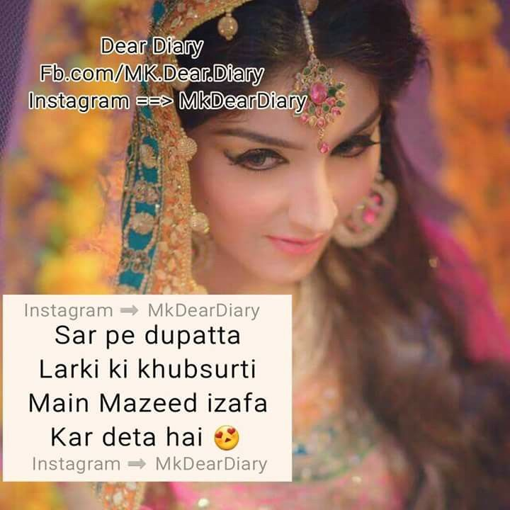 17 Best Images About Urdu Poetry On Pinterest