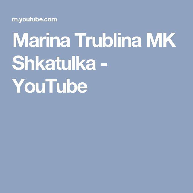 Marina Trublina MK Shkatulka - YouTube