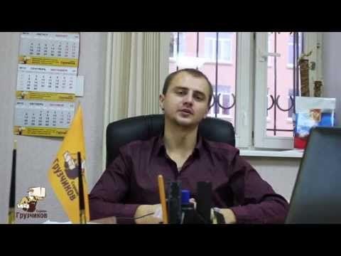 Франшиза для твоего города - Грузчиков-Сервис