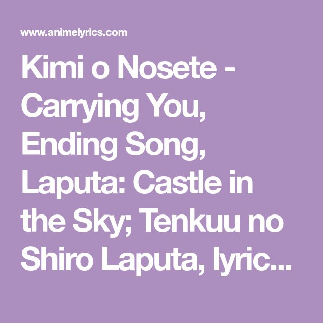 Laputa: Castle in the Sky Theme - Innocent (Carrying You ...