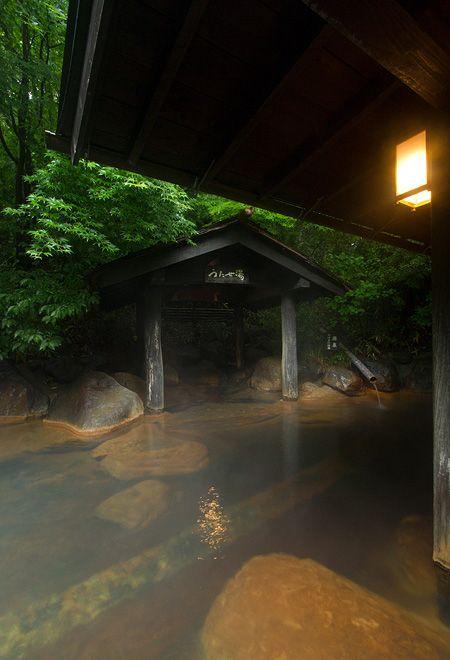 もやいの湯 黒川温泉 旅館 山河/熊本県阿蘇郡南小国町