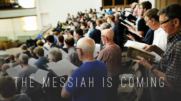 The sounds of Handel's Messiah have been filling the air at Bethany College this month as rehearsals for its 137th performance take shape inside Presser Hall. The mulitgenerational choir is led by director Dr. Mark Lucas as a part of the Messiah Festival of the Arts.