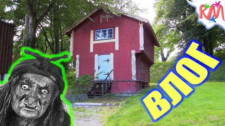 VLOG Scary witch hut - Most fun day @ RM Bros