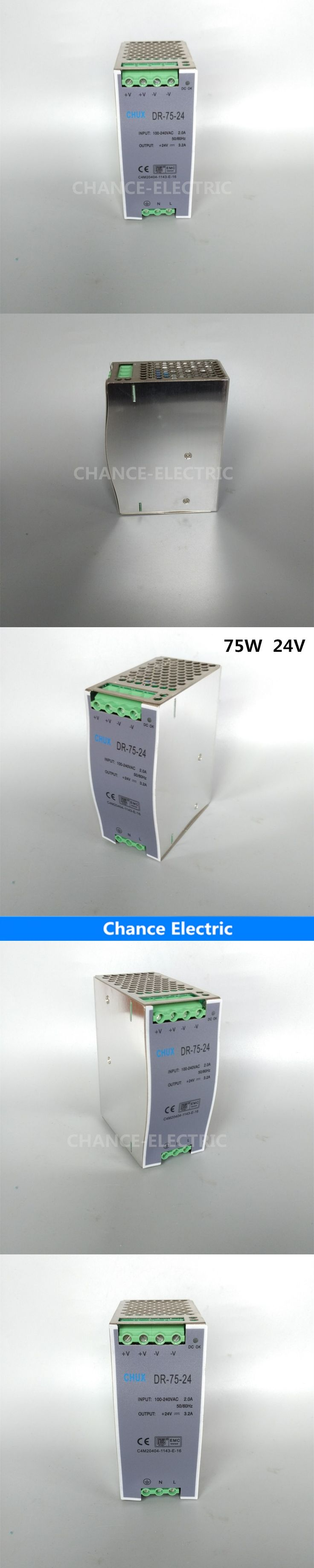 (DR-75-24) 75W 24V switch power source (85-264VAC input) 75W 24vdc din rail power supply free shipping