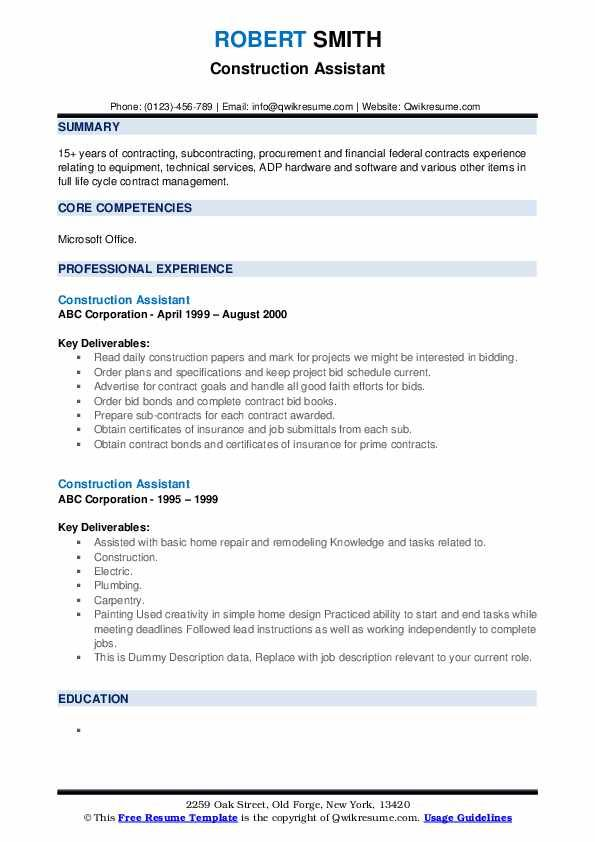 Construction Assistant Resume Samples Contract Management Sample Resume Templates Resume