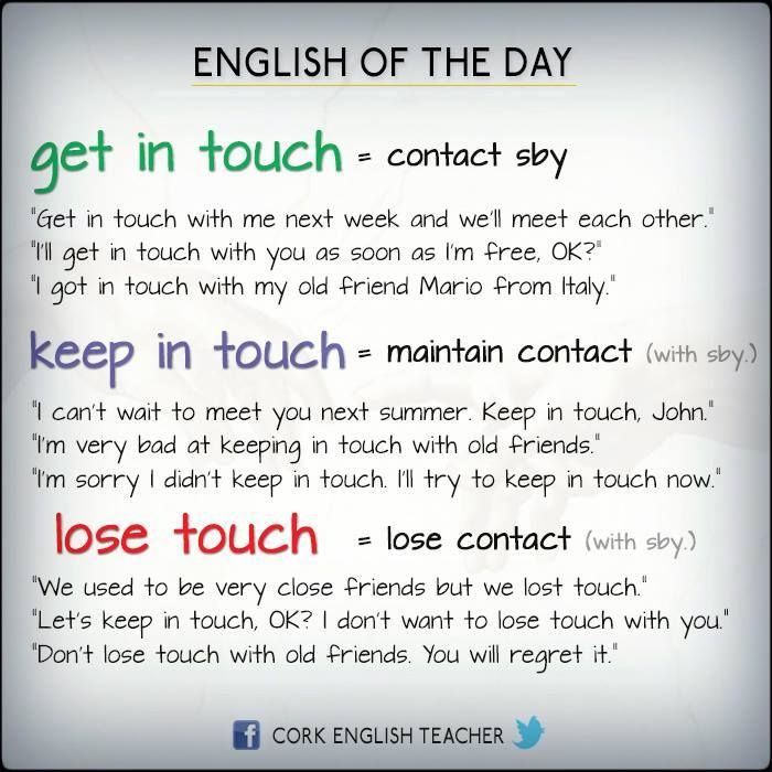 verbs + touch - English vocabulary