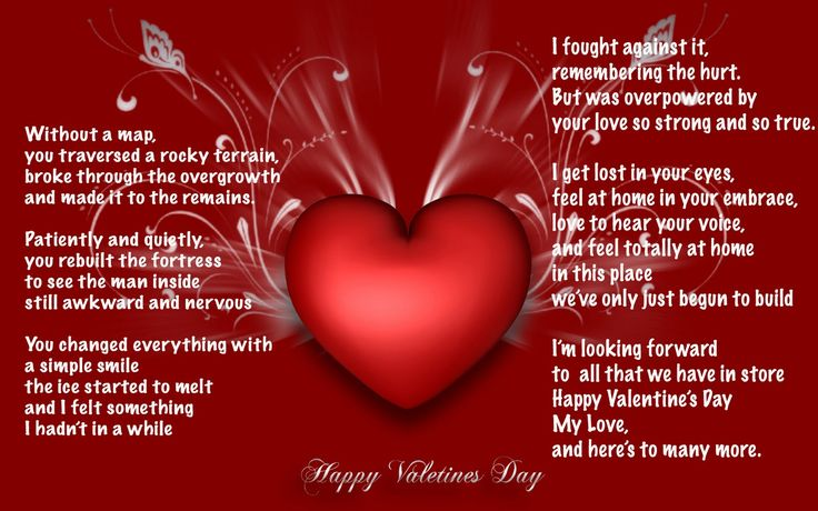 Happy Valentines Day to my husband Nelson I love you soooo much and god bless you my love :)