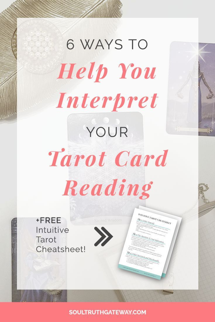 Lesson 1 - Introduction to the Tarot