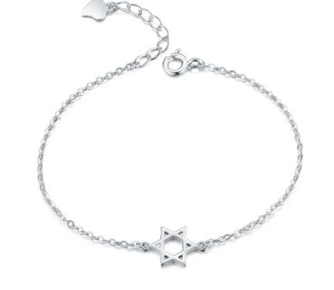 Simple and yet elegant Star of David  sterling silver bracelet  Free Shipping