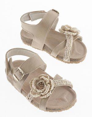 ΕΙΔΗ ΒΑΠΤΙΣΗΣ | Παπούτσια & Κάλτσες 2014 | Πέδιλα Babywalker