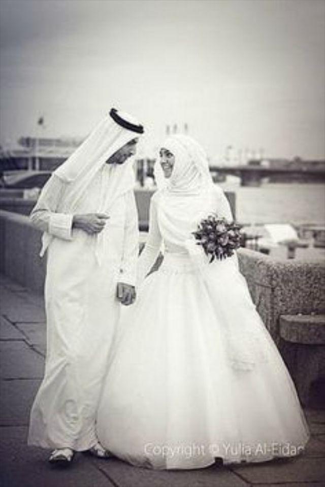 Arabic couple..
