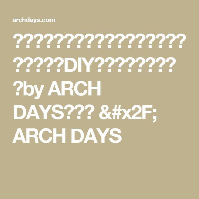 初心者でも大丈夫!話題のフリーザーペーパーでDIYステンシルアート|by ARCH DAYS編集部 / ARCH DAYS