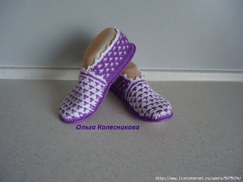 Вязаные тапочки. Мастер-класс. Knitted slippers. Tutorial. - YouTube