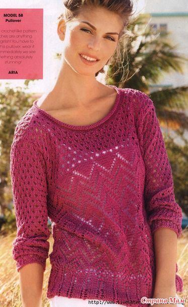 Пуловер.. Просто красивый!!! - Страна Мам