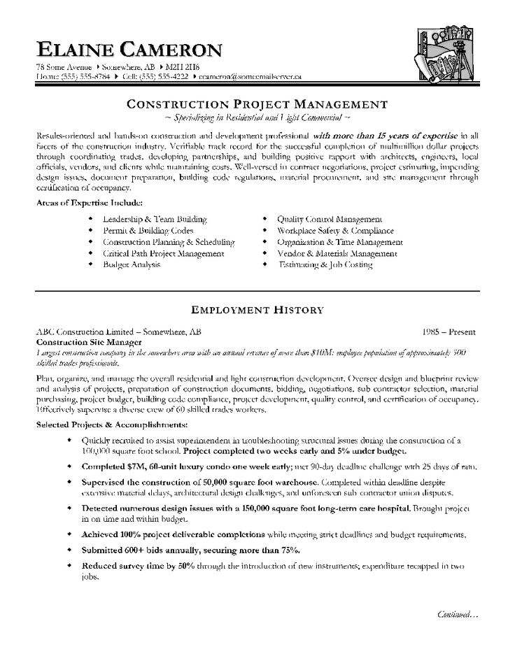 Более 25 лучших идей на тему «Construction manager» на Pinterest - project managment resume