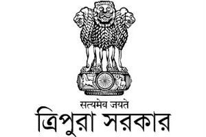 Forest Department Government of Tripura Recruitment 2017 for Forest Guard || Last date 10th April 2017