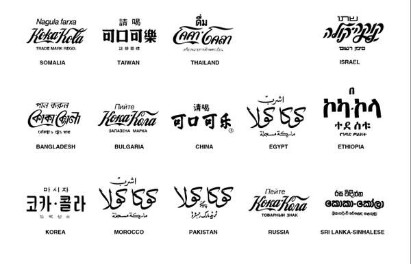 The #international Real Thing Coca Cola   #typography via @usingourloaf