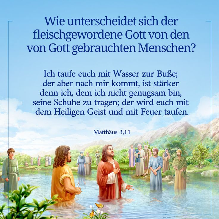Bibel Taufe